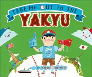 kids-books-about-sports-take-me-out-to-the-yakyu