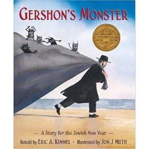 Jewish Children's Books, Gershon's Monster.jpg