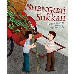 Jewish Children's Books, Shanghai Sukkah.jpg