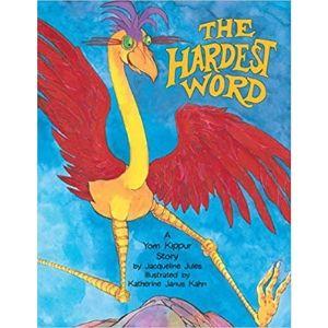 Jewish Children's Books, The Hardest Word.jpg
