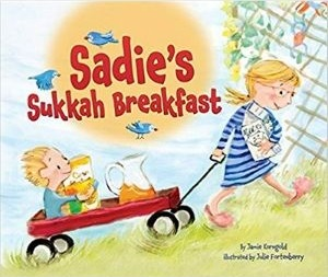 Jewish Children's Books, Sadie's Sukkah Breakfast.jpg