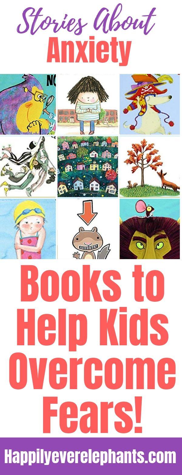 Books to Help Kids Overcome Fears